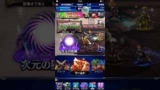 FFBE jp 22 pulls guaranteed 5* banner