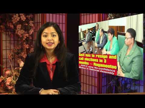 Guyana News - 2019-01-05 - News
