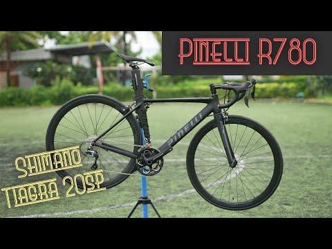 เสือหมอบแอโร่ Pinelli R780 Tiagra 20sp สวย คุ้มสุดๆ