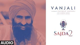 Vanjali (Audio Song) Sajda 2 | Kanwar Grewal | Gurmeet Singh | Latest Punjabi Songs | T Series