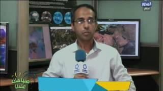 الأرصاد:استمرار ارتفاع الرطوبة شمال البلاد..والقاهرة تسجل 70%.. فيديو