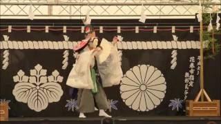 羽山神楽「篁舞」