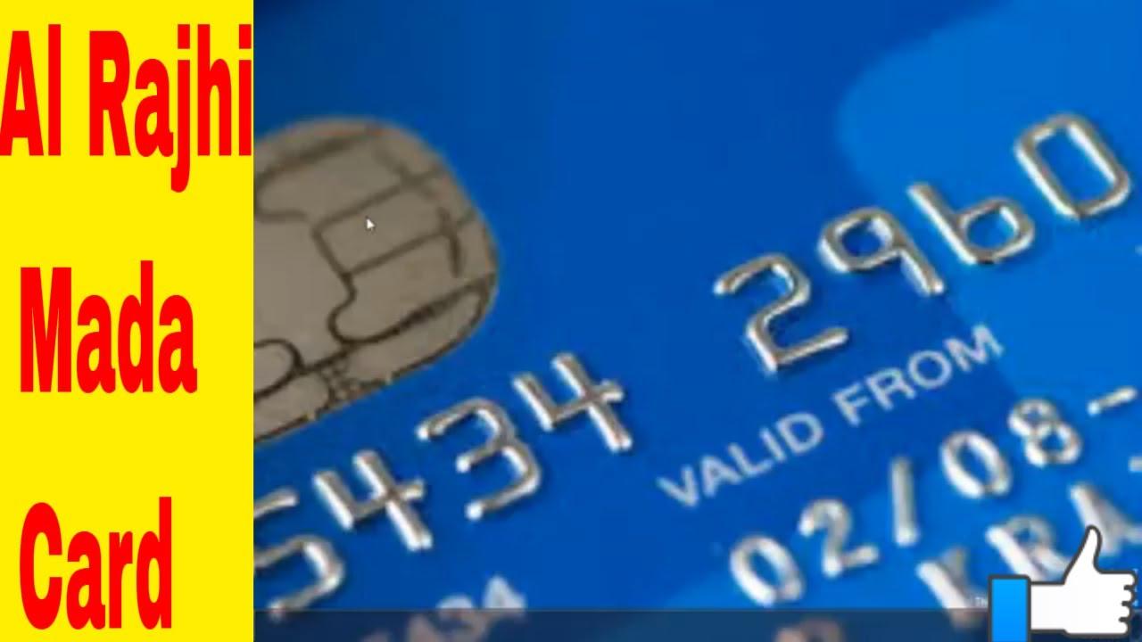 Al Rajhi Mada Card : How To Change Into Shopping Card