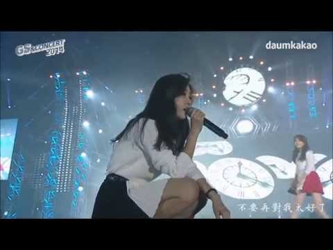 【HD繁體中字�22  Girl's Day - I Miss You @ GS& Concert