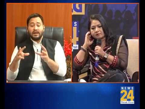 Tejaswi Yadav Talk With Anurradha  Prasad At News24 Bihar Conclave
