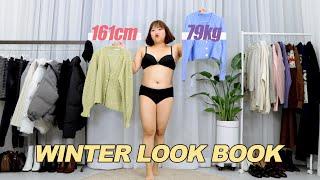[통통 겨울룩] -10kg 날씬해보이는 겨울 니트 데일…