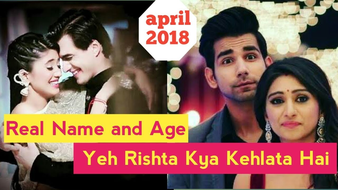 Real name and Age of actors in || Yeh Rishta Kya Kehlata Hai ||-3