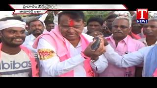 Minister Pocharam Video in MP4,HD MP4,FULL HD Mp4 Format