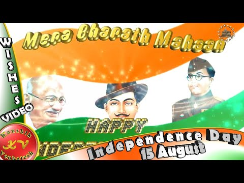 Happy Independence Day Wishes, Whatsapp Video, Greetings, Animation, Download,15 August 2017