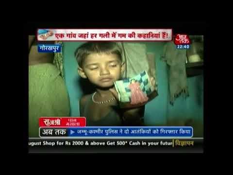 Over 60 Children Die In Gorakhpur's  Baba Raghab Das Medical College