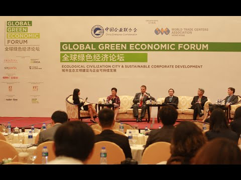 GGEF 2013 Conference | Ecological Civilization City & Sustainable Corporate Development