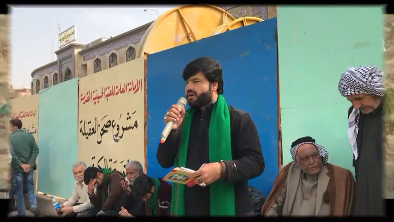 Download Pashto Noha Zakir Hadi Hussain