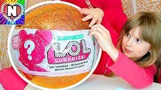 БОЛЬШОЙ ЗОЛОТОЙ ШАР ЛОЛ Giant Lol Surprise #Куклы ЛОЛ LOL Dolls Распаковка Игрушек для Девочек