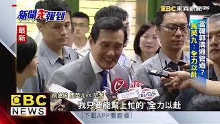 韓國瑜急整合黨內 傳簡訊喊郭台銘「大學長」