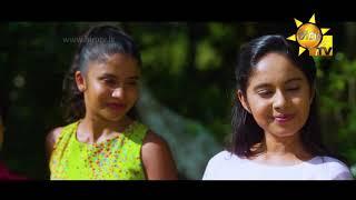 දරුවන් වෙත දිවැස් හෙළා | Daruwan Wetha Diwas Hela | Sihina Genena Kumariye Song Thumbnail