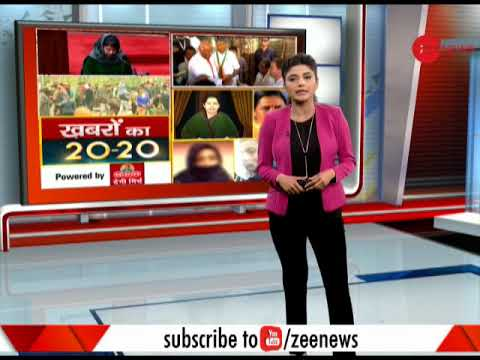 Khabar 20-20: CRPF jawan killed after failed attack on camp in Srinagar