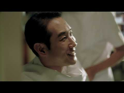UOB Private Bank 'Barber Shop' TV Commercial