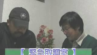 「緊急取調室」最強「容疑者」安達祐実vs天海祐希! 「テレビ番組を斬る...