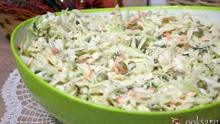 Салат из свежей капусты ' Зимний'