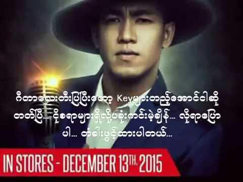 Shwe Htoo Selection Songs