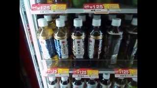 Japanese Bottle Tea at a Convenience Store