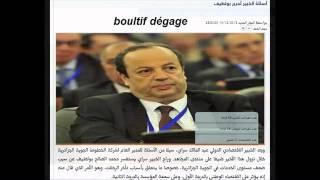 Air Algerie Le PDG d