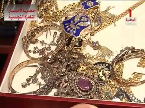 Affaire de la jeune femme violée-Ce qui s'est passé au tribunal - Tunisde YouTube · Durée:  4 minutes 28 secondes
