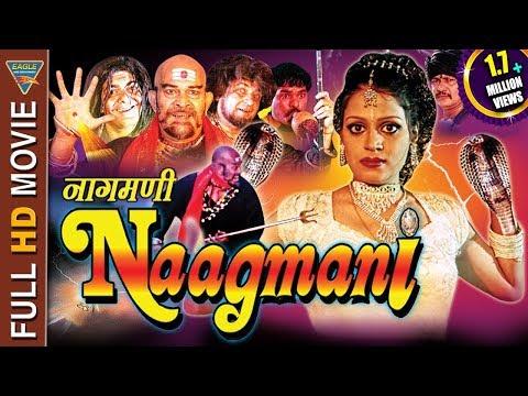 Naagmani Hindi Full Movie || Monica, Kashish Firoz, Vinod Tripathi || Eagle Hindi Movies