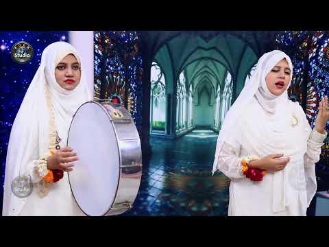 Ya Nabi Nazre Karam Farmana Ey Hasnain Ke Nana-by Noorul Ameen Sisters