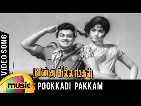 Naangu Killadigal Tamil Movie Song   Pookkadi Pakkam Video Song   Jaishankar   RS Manohar   Vedha