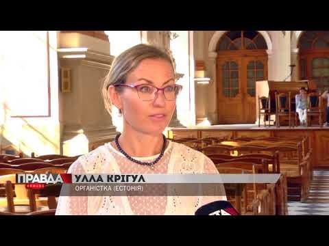 НТА - Незалежне телевізійне агентство: 13 концертів та 9 органістів!