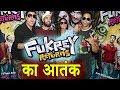 Fukrey Returns का आतंक | Pulkit Samrat | Varun Sharma | Manjot Singh | Ali Fazal | Richa Chadha