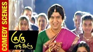 guru en aalu tamil movie vivek as lady comedy scene 2 madhavan ms baskar