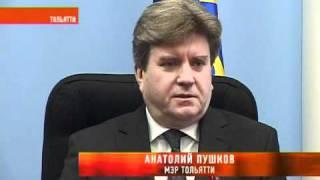 Выборы в Тольятти