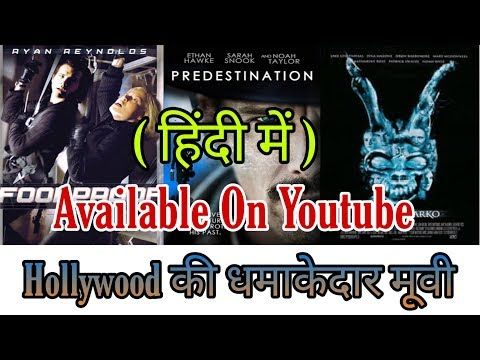 Top 3 Hollywood Movie Hindi Dubbing Available On YouTube#southmoviesupdate