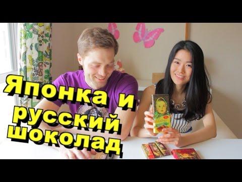 китаянка русский знакомства