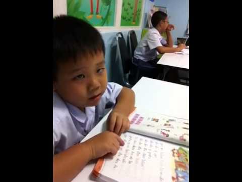 แอสตันหัดอ่านภาษาไทย1