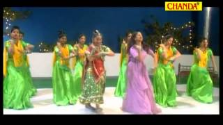 Ghunghat Me Chand Sa Mukhda Balm Harzai Anjali Jain Haryanvi Folk Song