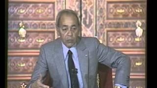 discours royal du feu hassan ii 14 01 1986