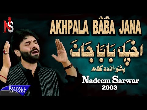 Nadeem Sarwar - Akhpala Baba Jana 2003