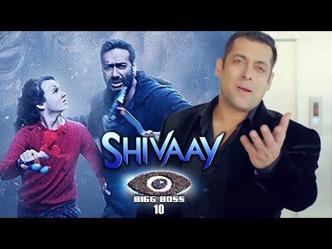 Salman's Bigg Boss 10: Ajay Devgn SHIVAAY...