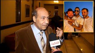تعليق قوي من الناقد طارق الشناوي بعد تصوير محمد رمضان مع ممثل اسرائيلي مشهور