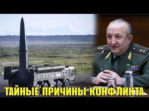 "«Если бы Ереван ударил ""Искандерами"" по базам ""Байрактаров"", Карабах устоял»"
