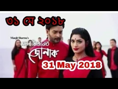 Monor Nijanot Jonack 31 May 2018 | 54 |...