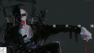 Tokyo Ghoul - Unravel (Sage Art Dubstep Remix)