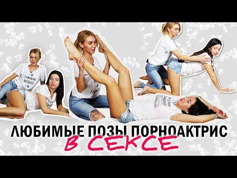 smotret-s-pornoaktrisoy-zhenu-dovesti