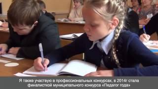 Видео Вишневская СОШ№2