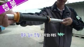 스틱형 수동랩핑기
