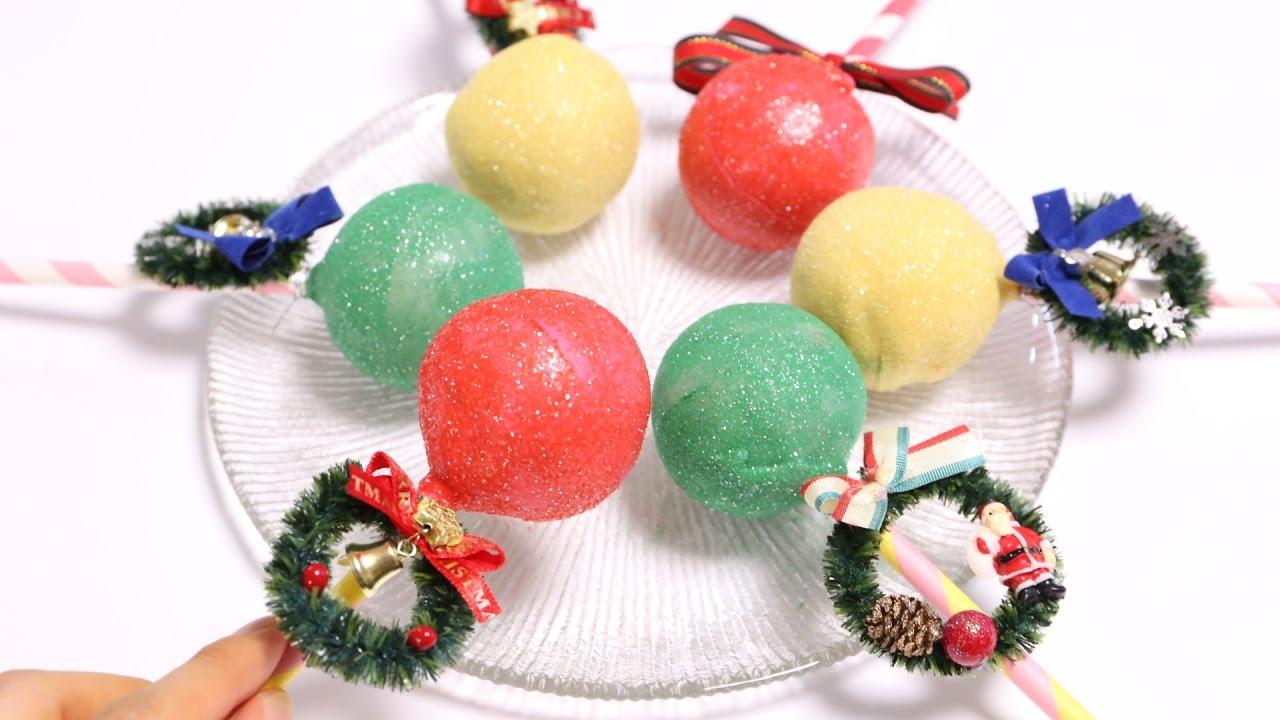 Christmas Ornament Cake Pops - YouTube