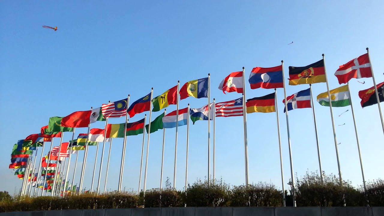 Картинки флагов в большом разрешении
